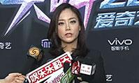 霍汶希:谢霆锋王菲幸福就好
