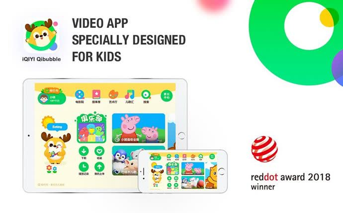 All Dots Connected Iqiyi S Qibubble App Awarded Red Dot Award For High Quality Design