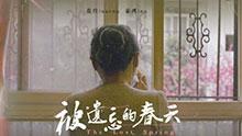 被遺忘的春天:武漢人的求生與復蘇