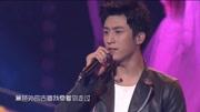 黃景瑜 - 東風破 牙牙星球演唱會北京站現場