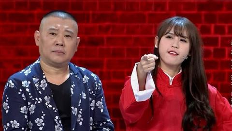 郭德纲再添干儿子 SNH48首秀相声