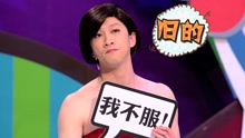 I CAN I BB (Season 1) 2015-02-01