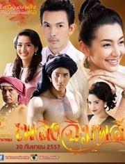 煉獄花火(2014)