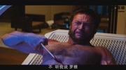 勁爆《金剛狼3》被刪減片段 女狼人勞拉起源