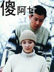 刘德华、吴宗宪、柯受良99年现身红馆,唱起经典歌曲《笨小孩》!