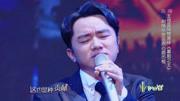 王祖蓝 - 喜剧之王《跨界歌王》现场