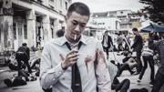 网剧《悍城》首曝先导预告 李光洁袁文康热血演绎