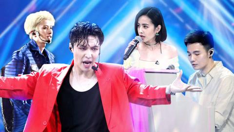 練習生導師合作公演 周潔瓊范丞丞特務對視超害羞