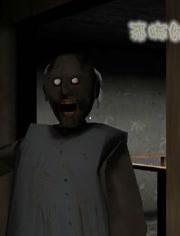 granny恐怖手游图片_granny恐怖奶奶搞笑恐怖游戏,遇上变态奶奶,你会怎么办?