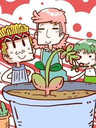 你对植物知多少