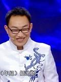 中国梦想秀:残疾人乐团反拉二胡创吉尼斯纪录