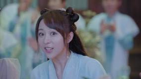 天舞纪 第3集