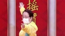 养生堂 2020-07-11