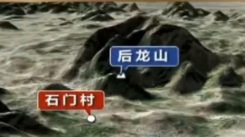 """探秘""""真龙洞""""的秘密 徐霞客曾在石门村遇神龙"""