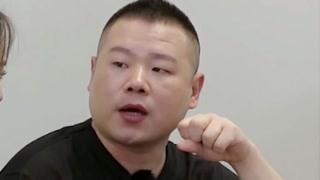 岳云鹏形容妻子像兄弟