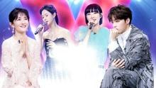 Miss Voice 2020-01-10