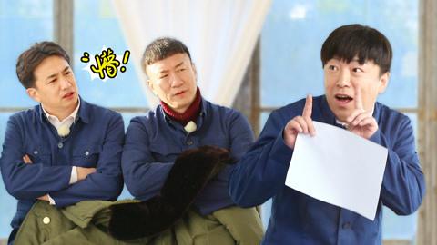第2期:黄渤寂寞尬演遭反转 张艺兴教羊当练习生