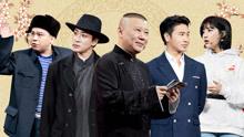 第9期 王宁爆笑重演《上海滩》
