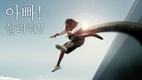 汉江怪物_汉江怪物-更新更全更受欢迎的影视网站-在线观看
