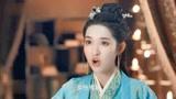 杨子一亲吻_长安少年行-电视剧-全集高清正版视频-爱奇艺