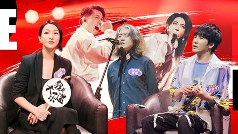 第4期 白举纲刘忻重追摇滚梦 野孩子阿卡贝拉唱哭周迅