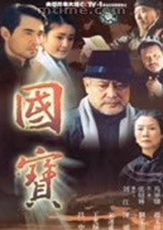水浒传在线免费观看,水浒传高清完整版