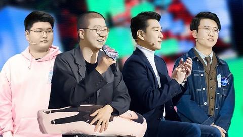 第12期 登峰联盟两强会师脑王盛典 李诞分饰两角代班王耀庆