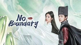 No Boundary Season 2